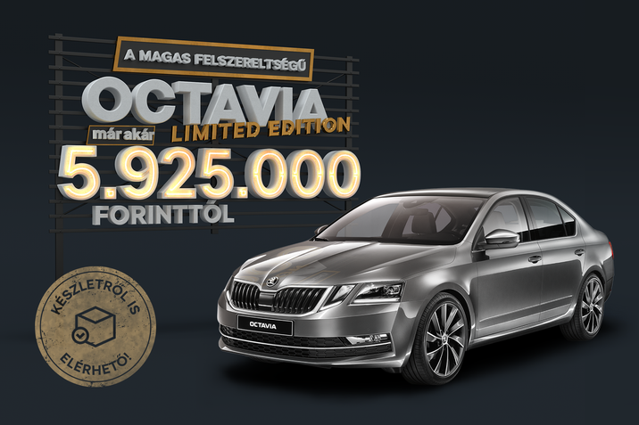 octavia_limited_edition